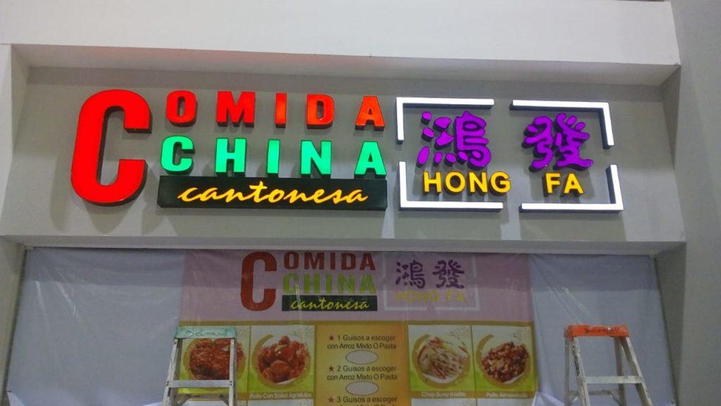 acrilico - comida china hong fa2